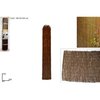 ARELLA LEGNO 100CM X 300CM  (BLACK FERN SCREEN)@
